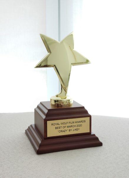 Film Award NYC